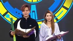 網爆「羅志祥、蝴蝶姊姊在一起了」 還為愷樂翻臉她!