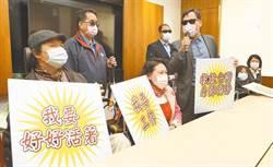 不滿政府疫情間漠視118萬障礙弱勢 障礙人士下周二立院前抗議