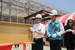和大嘉義大埔美三廠投資逾40億 預計農曆年前完工