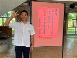 獲總統教育獎 柔道小將:努力前進奧運殿堂