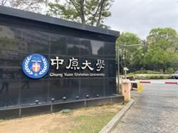招明威錄音檔斷章取義 中原駁斥禁止課堂講中華民國