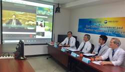 美洲3醫院視訊台灣醫分享防疫經驗