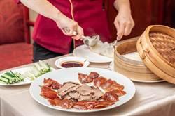 8月底前入住台北福華 免費享烤鴨三吃