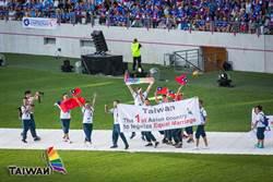 2026世界同志運動會  北市協助申辦