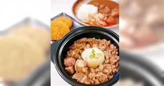 【花式滷肉飯2】貴一郎S.R.T燒肉咖哩 伊比利豬燉煮減油