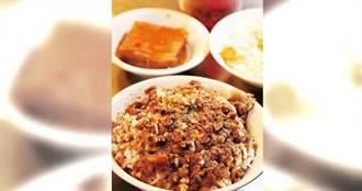 【花式滷肉飯6】羊妹妹 沙茶羊燥細嫩清爽