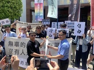 冤獄19年 謝志宏獲判無罪淚灑高分院