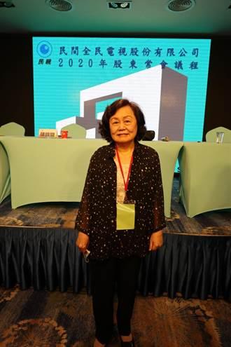 民視改選董事 王明玉信心掌權「股東支持有把握」