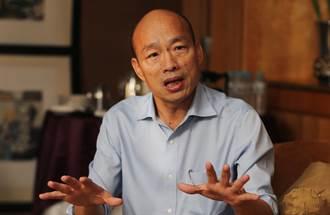 韓國瑜下一個戰場是黨主席?他分析「1關鍵」給答案