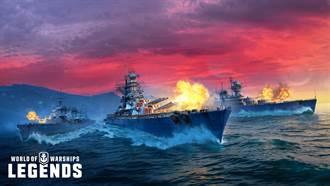 《戰艦世界:傳奇》2.3版本更新 三艘加值高階戰艦開放解鎖