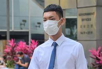 反送中首位認罪示威者 以暴動罪判4年徒刑