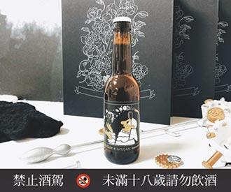 詹朴設計元素變酒標 丹麥啤酒恐龍上身