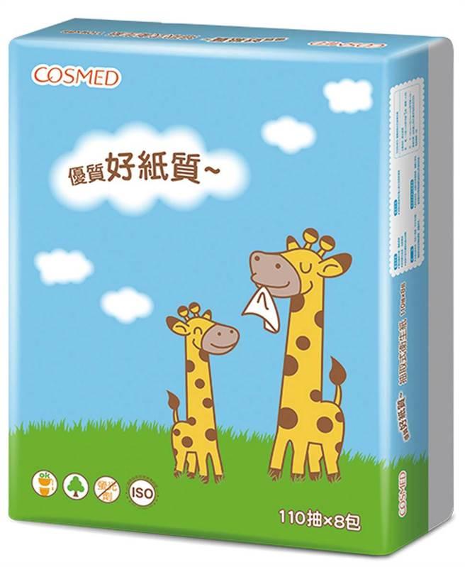COSMED抽取式衛生紙110抽8包。(康是美提供)
