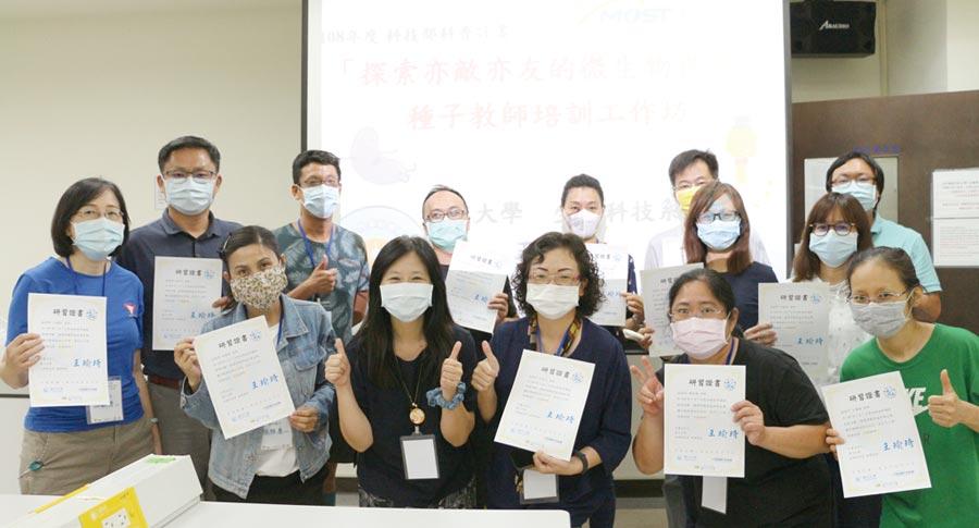 義大「生科系」助教教授王瑜琦(前排左三)帶領科普團隊,舉辦「種子教師培訓工作坊」。圖/義守大學提供