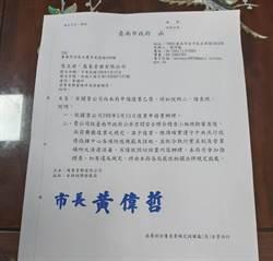 萬象舞廳准予復業 台南市成6都最先解封舞廳城市