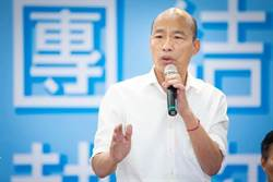 韓國瑜感性告白 李來希默默分享網讚爆