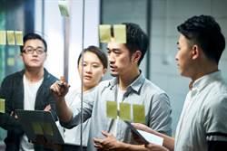 中國新視野-兩會前瞻:「六保」的挑戰