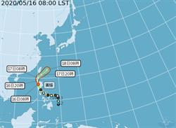 輕颱黃蜂逼近台灣 氣象局今11:30發布海警