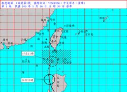 輕颱「黃蜂」海警發布!東半部嚴防大雨及雷雨