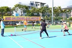 運動局推展新興運動  匹克球選拔賽開打