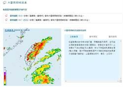 黃蜂颱風動態更新!外圍環流影響 多縣市出現午後強降雨
