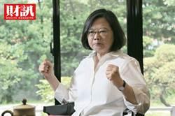 「從地獄走出來」的辣台妹 關鍵500天蔡英文如何逆轉勝?