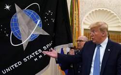 白宮報告:「靜默外交」無效 美將對陸加大施壓