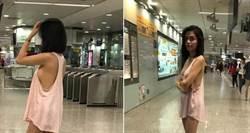 正妹穿「露乳背心」ATM提款 網羞不敢正視