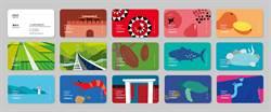 屏東美學再進化 14款新名片讓公務員拿得很驕傲