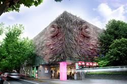 張毅、楊惠姍致敬醫護人員 上海琉璃藝術博物館免費開放