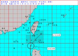 「黃蜂」颱風24小時內有望轉為熱帶低壓 明降雨熱區曝光