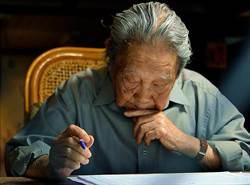 魯冰花作者鍾肇政辭世,享壽96歲