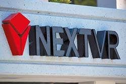 鋪路虛擬實境 蘋果收購NextVR