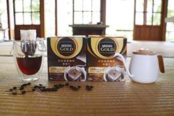 雀巢金牌首款濾掛咖啡上市