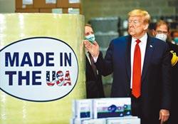 陸媒諷川普 為選舉打腫臉充胖子