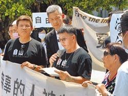 謝志宏改判無罪 激動淚灑法庭