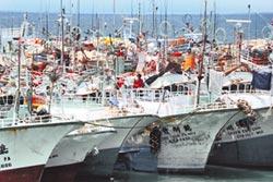 遠洋漁船3千人將返台 漁業署公布隔離補助
