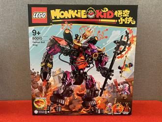 搶先開箱》LEGO悟空小俠系列80010牛魔王烈火機甲