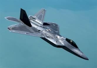 1架43億 美F-22不多摔了還剩幾架