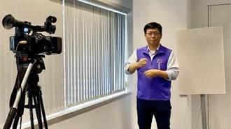 台中市政會議領先六都 19日將首推全程手語翻譯