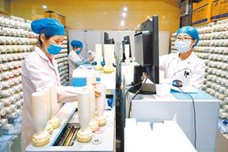 吉林遼寧疫情擴散 逾8000人隔離