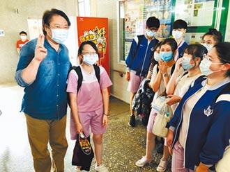 國中會考今登場 基隆防疫不放鬆