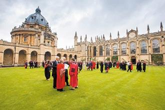 世界百大獎學金 52人錄取創新高