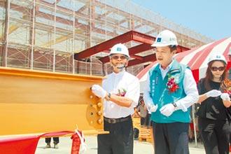 斥資40億 和大大埔美三廠建廠