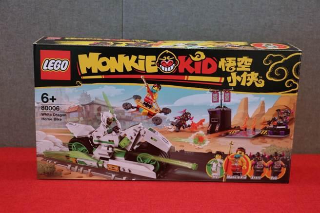 LEGO悟空小俠系列80006白龍馬戰車外盒。(黃慧雯攝)