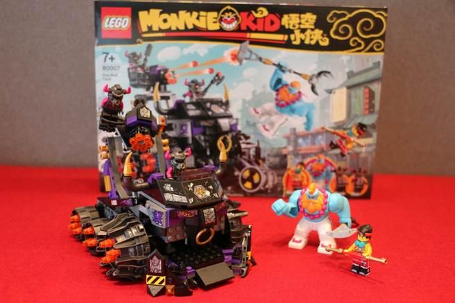 LEGO悟空小俠系列80007牛魔暗黑戰車開箱。(黃慧雯攝)