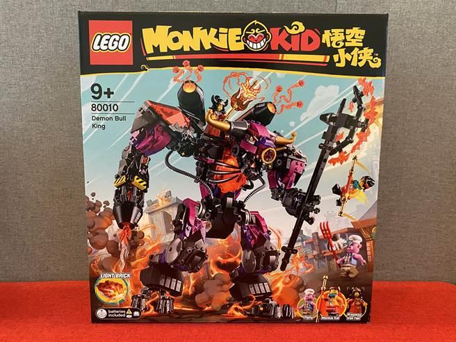 LEGO悟空小俠系列80010牛魔王烈火機甲開箱。(黃慧雯攝)