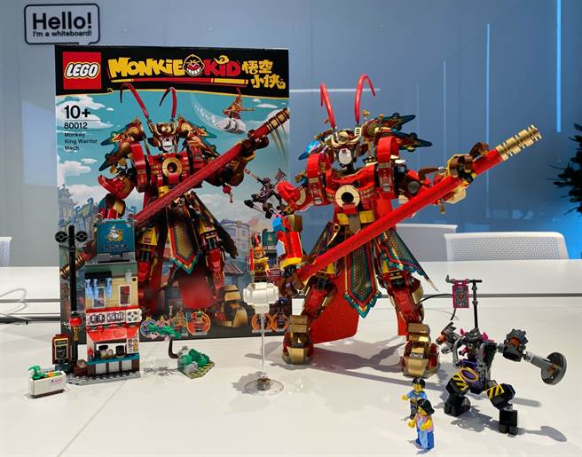 LEGO悟空小俠系列80012齊天大聖黃金機甲開箱。(黃慧雯攝)