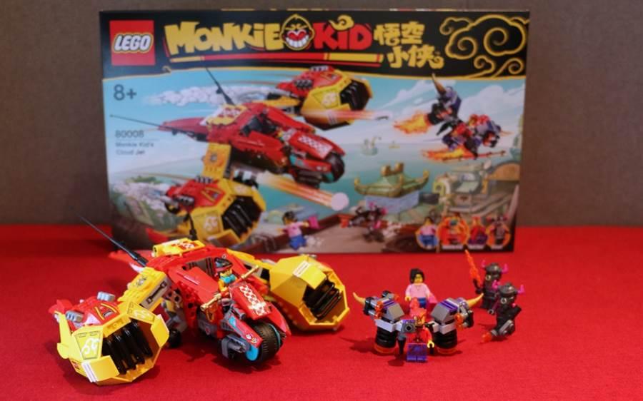 LEGO悟空小俠系列80008悟空小俠雲霄戰機開箱。(黃慧雯攝)
