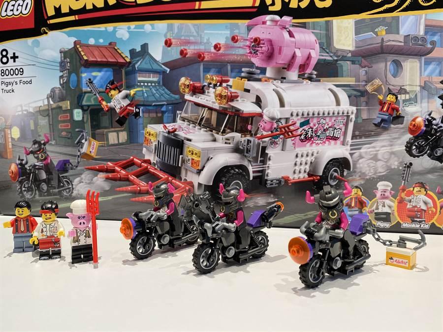 LEGO悟空小俠系列80009朱大廚移動釘耙車人偶!(黃慧雯攝)